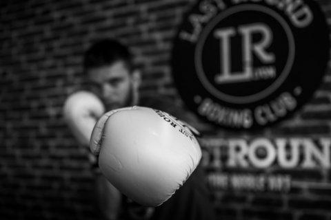 boxe anglaise lyon , last round boxing club
