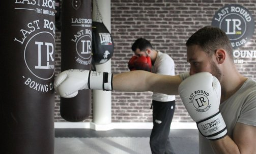 club boxe àlyon , last round boxing club
